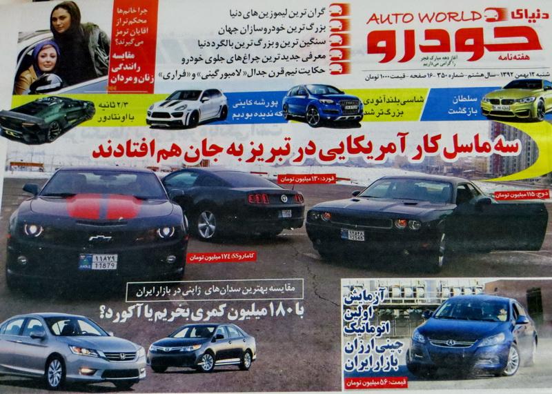 قیمت ماشین ارس پلاک